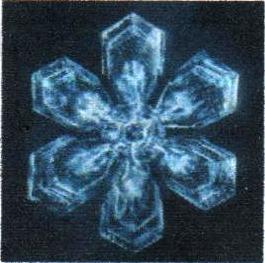 Кристалл воды ПОСЛЕ обработки