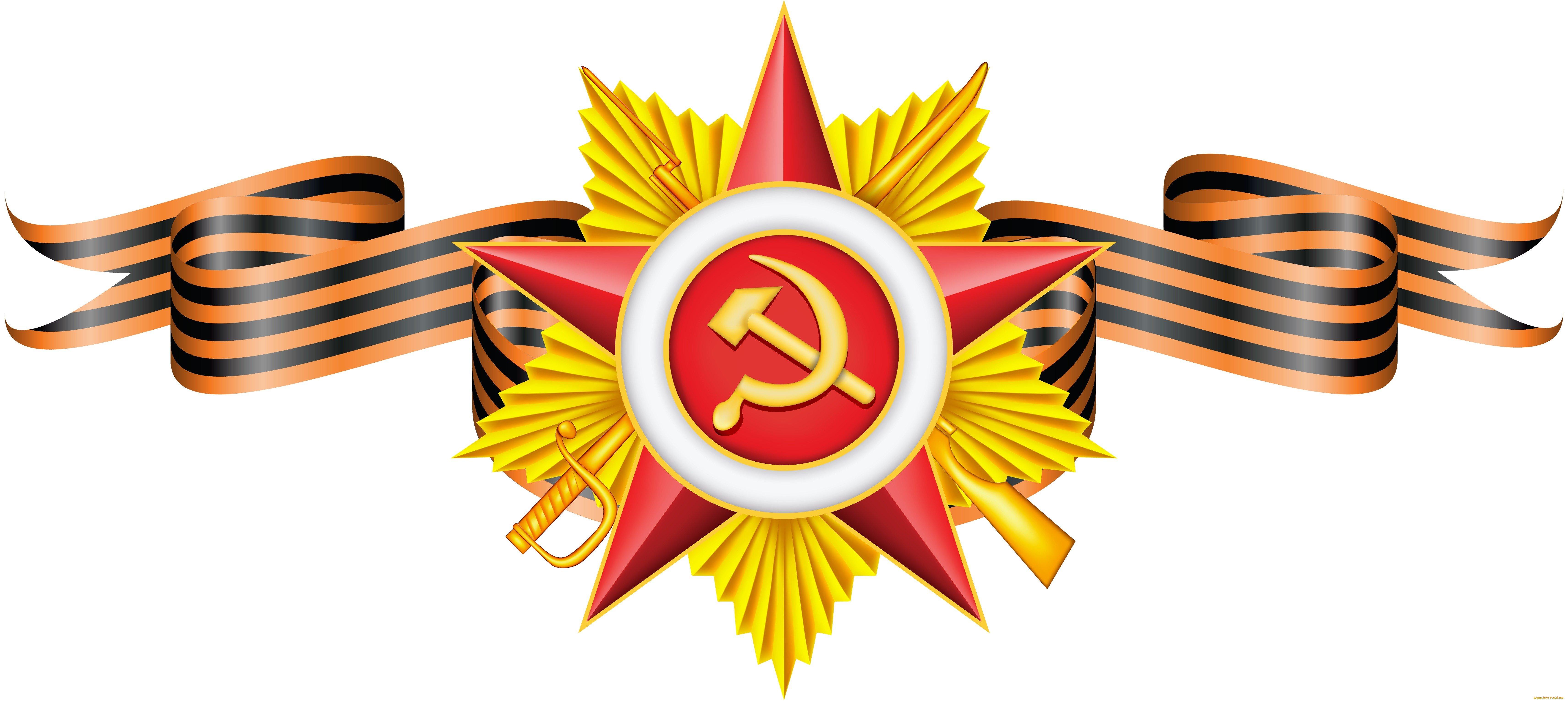 http://souzintellekt.ru/images/upload/6845x3060_783939-www.ArtFile.ru-.jpg