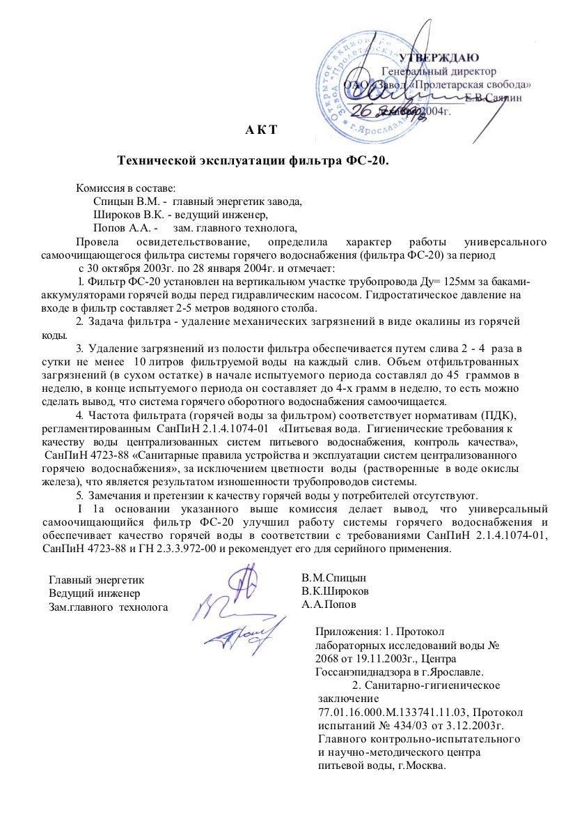 http://souzintellekt.ru/images/upload/fs20gv.jpg