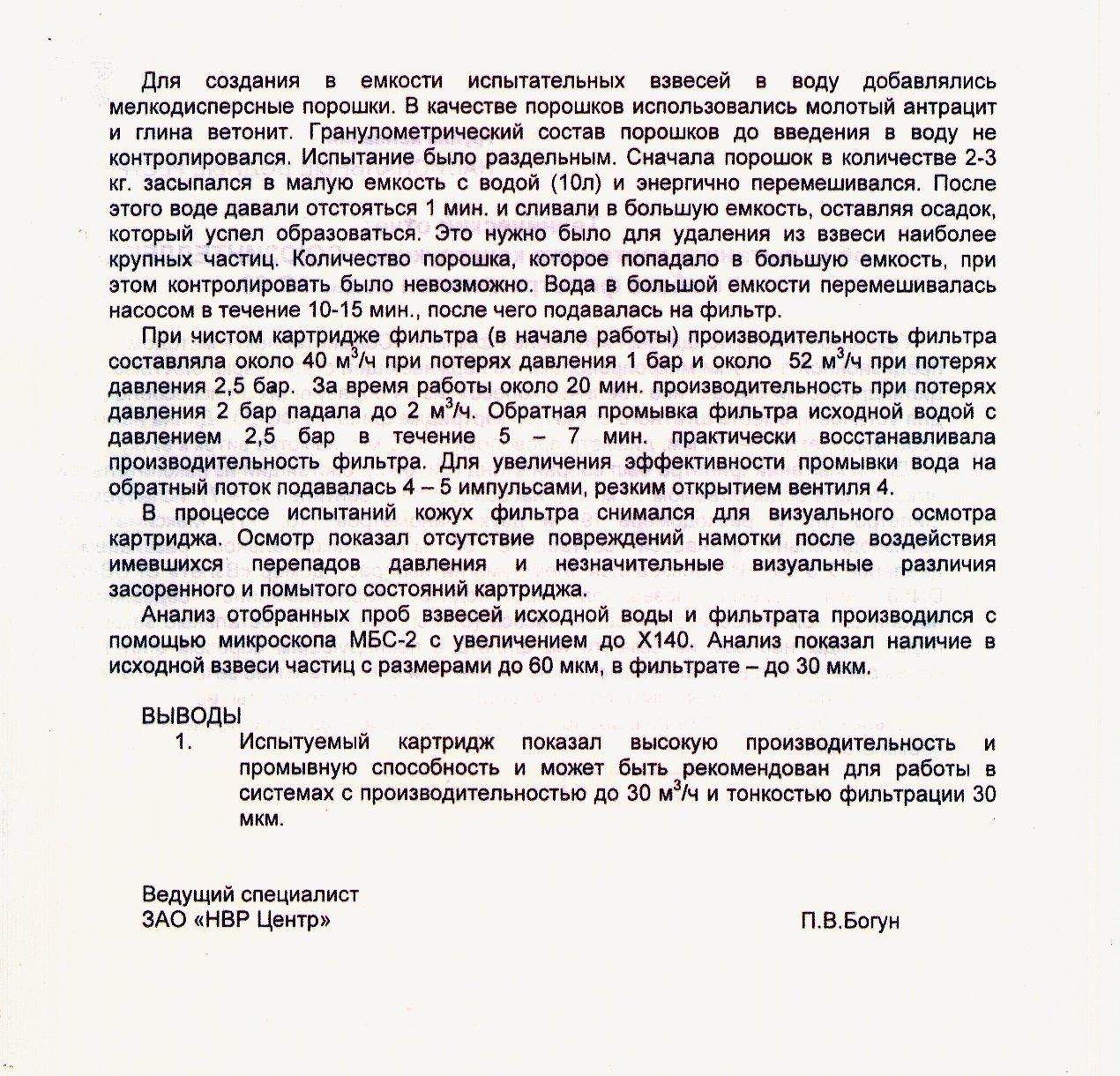 http://souzintellekt.ru/images/upload/fs60-2.jpg